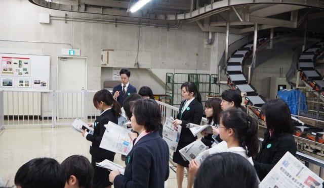 朝日新聞社訪問<前半>