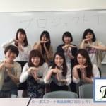 ジーエスフード商品開発プロジェクト【チーム:プロジェクトT】