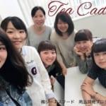 ジーエスフード商品開発プロジェクト【チーム:Tea Caddy】