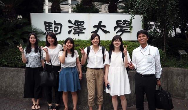 第一回ブラッシュアップ会 in 駒澤大学