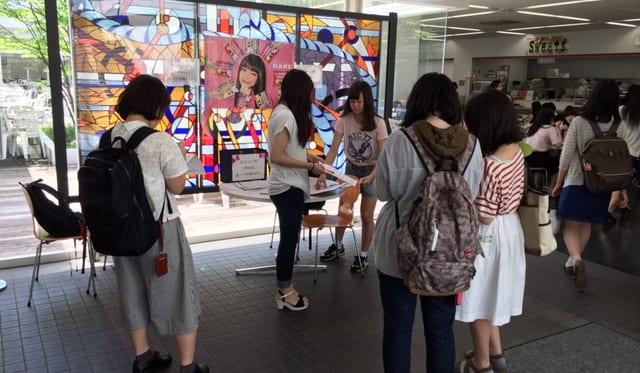 2016/7/11 昭和女子大学生アンケート実施