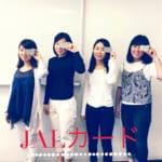 JALカードnavi入会促進企画プロジェクト
