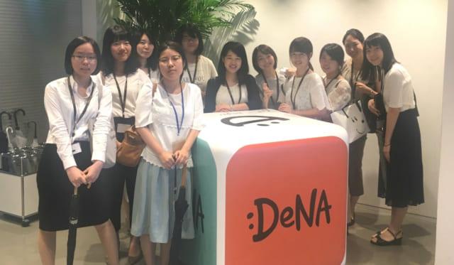 2017/08/14 株式会社DeNA 訪問