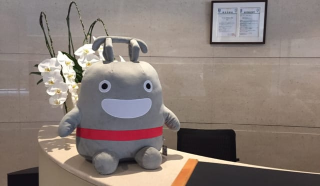 2017/08/18 東京急行電鉄株式会社 訪問