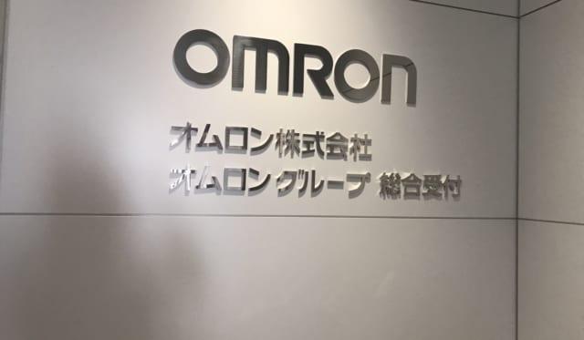 2017/08/09 オムロンヘルスケア株式会社 訪問