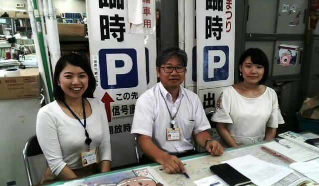 小田原市役所観光課へ訪問