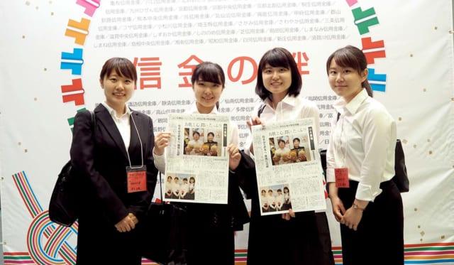 東京新聞取材体験