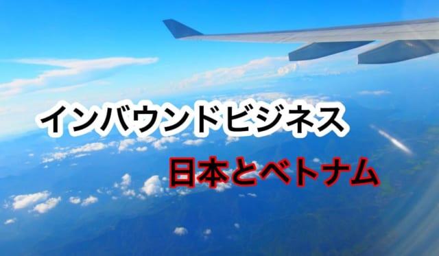 秋桜祭にてシンポジウム開催!