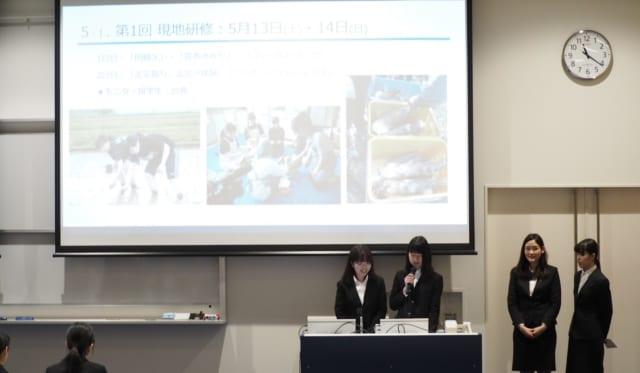 プロジェクト型協働インターンシップ成果報告会