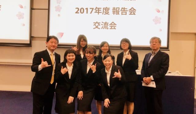 2017年度プロジェクト報告会を実施しました!