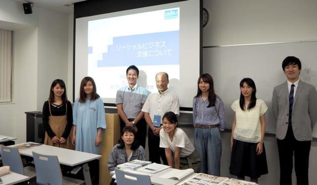 第1回セミナー報告会 ~ソーシャルビジネスの在り方~