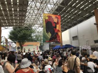 『三茶ラテンフェスティバル』に参加してきました