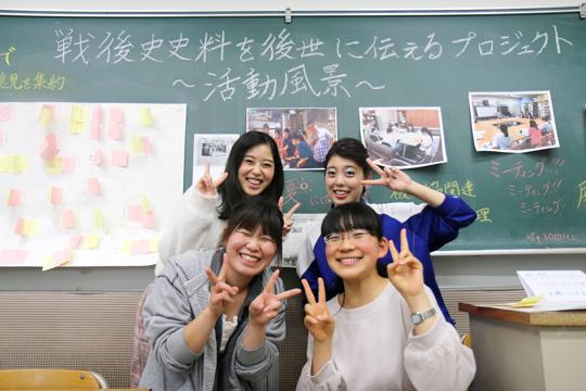 秋桜祭展示当日のメンバー写真!