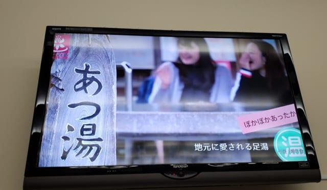 昭和女子大学キャンパス内でいわき湯本PV映写を継続中!