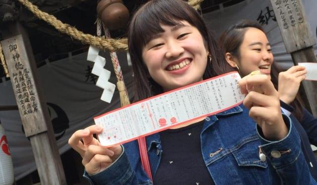 【学生レポート】第2回現地訪問(5)温泉神社、鶴の足湯