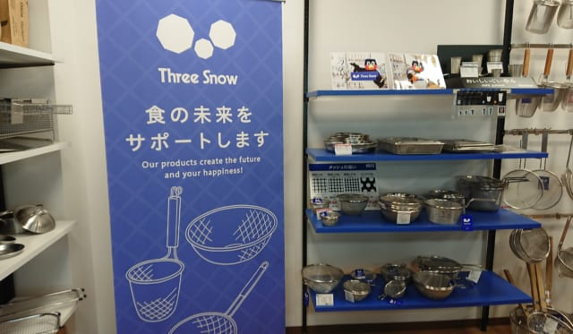 【連載】燕三条地域の「ものづくりDNA」を探る~燕三条産業史を支える企業