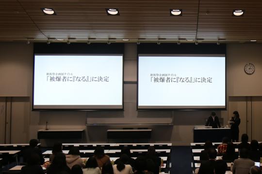 【昭和リエゾンセンター主催】プロジェクト研究発表会で研究報告しました!