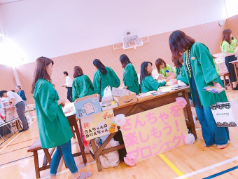 【三茶PJ企画班】三茶・子育てファミリーフェスタに参加しました!