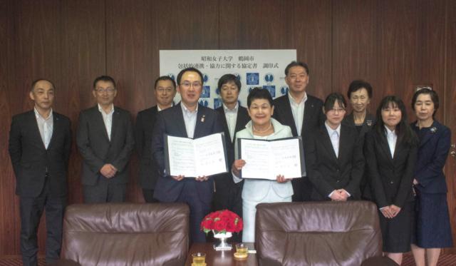 鶴岡市と昭和女子大学における包括協定の調印式について