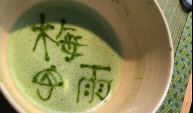 来週は下北沢で駅茶!!