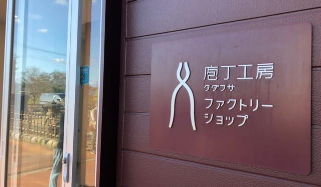 【新潟県燕市・SDGs共同研究③】