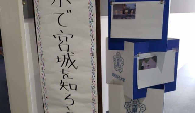 【秋桜祭振り返り】学生レポート(4)やってよかった!!!
