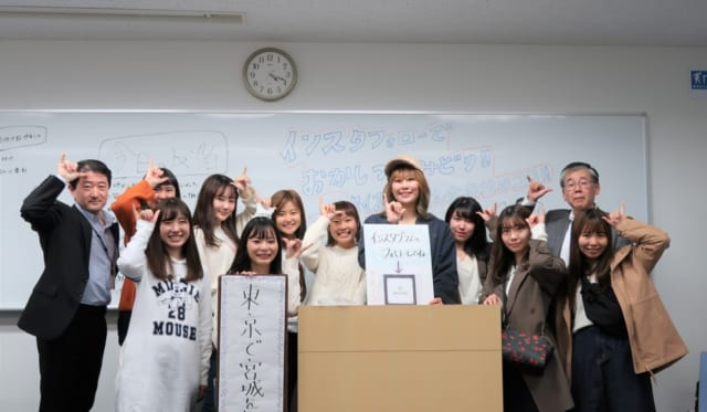 【秋桜祭振り返り】学生レポート(2)プレゼンでの緊張と達成感
