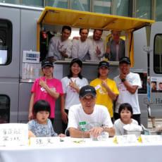 農福学連携キッチンカープロジェクト