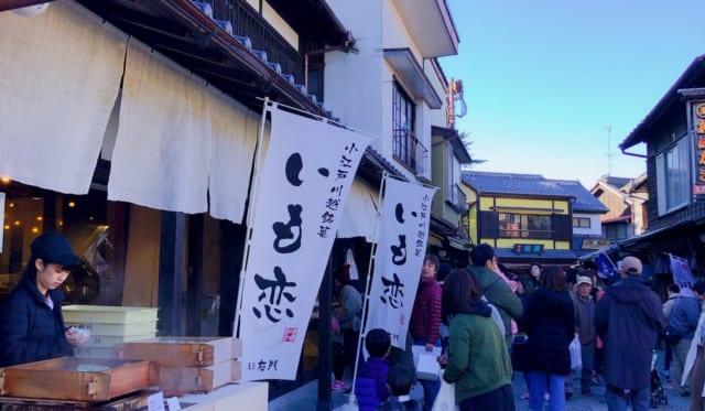 【千葉県香取市・SDGs共同研究⑥(川越視察編②)】