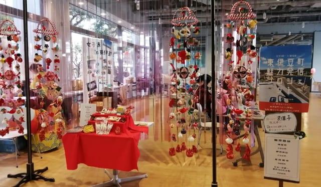 【東伊豆町魅力発信プロジェクト】第1回ミーティング★キックオフ会★