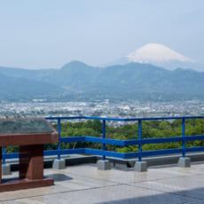 海と山と里、魅力発見プロジェクト -大井町・松田町-