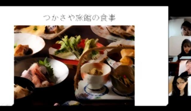 オンライン研修ー湯田川温泉協会